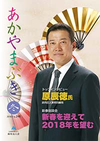 Akayamabuki_248